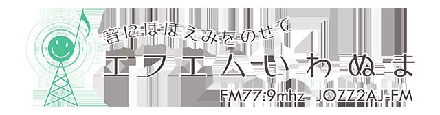 「ジブリの大博覧会」in新潟県立近代美術館 ご招待券プレゼントのお知らせ