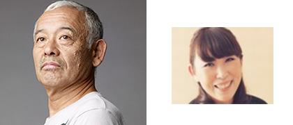 湘南ベース    出演:岩沢 二弓(ブレッド&バター) わたなべヨシコ