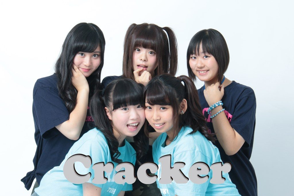 CrackerのMusic Tuesday