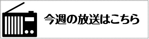 konshuno