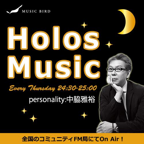 Holos Music  出演:中脇雅裕